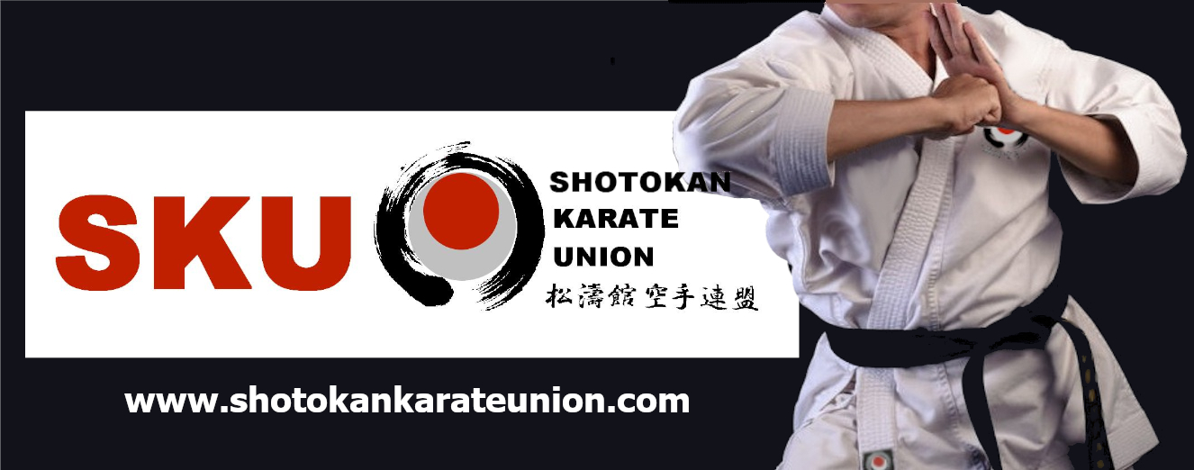Shotokan Karate Union, 松涛館 空手連盟, Established 1985.  © Copyright MCMLXXXV. All rights reserved.